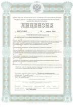 Лицензия геодезия