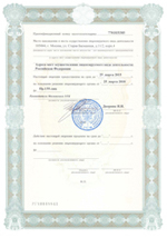 Лицензия картография