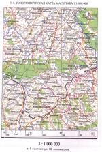 Обзорно-топографическая карта масштаба 1:1 000 000