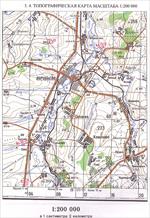 Топографическая карта масштаба 1:200 000